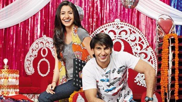 CineMonday - Bollywood Wedding Movie Previews